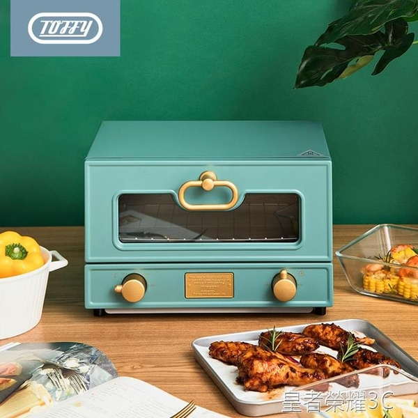 烤箱 日本toffy單層復古小烤箱家用小型烤箱K-TS2 12L 廚房小電器YTL
