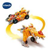 Vtech 聲光變形恐龍車-冥河龍-薩莫