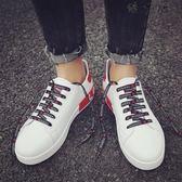 男鞋小白鞋夏季休閒鞋男帆布鞋