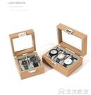 手錶收納便雅花梨木紋手錶盒首飾收納盒子玻璃天窗腕錶收藏箱手錶展示【快速出貨】