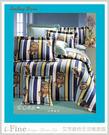 【免運】精梳棉 雙人特大舖棉床包(含舖棉枕套) 台灣精製 ~微笑熊-藍/紅~