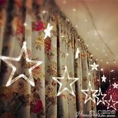 LED彩燈星星燈led小彩燈閃燈串燈滿天星網紅燈少女心房間布置臥室裝飾燈 曼莎時尚
