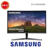 SAMSUNG 三星 C27JG50QQE新曲面顯示器 26.9吋 2K曲面電競螢幕 極緻曲面 視覺盛宴 HDR QLED 公司貨