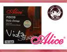 【小麥老師樂器館】中提琴弦 第一弦 提琴弦 Alice A905-1 A弦 中提琴 琴弦【A583】