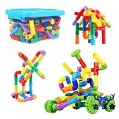水管道積木兒童拼接拼裝多功男孩益智力動腦玩具 【古怪舍】