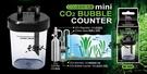 Leilih 鐳力【二氧化碳CO2計泡器】【迷你型】迷你造型設計 簡單易讀 水草缸 M-066 魚事職人