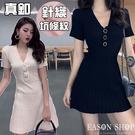 EASON SHOP(GW7874)韓版法式直線條撞色大鈕釦排釦大V領短袖針織傘狀連身裙洋裝女A字裙短裙膝上裙黑