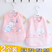 米豆酷兒寶寶圍兜小孩圍嘴口水巾防水食飯兜嬰兒按扣喂飯衣2個裝