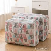 裝棉被子收納袋防潮特大行李箱衣服物打包袋搬家整理的袋子行李袋-Ifashion