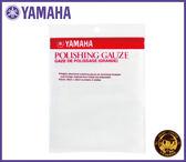 【小麥老師 樂器館】清潔紗布 (S) 山葉 YAMAHA PGS3 通條 管內清潔布【T22】