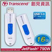 創見 JF790W 16G Transcend TS16GJF790W 創見32G USB 3.1 高速介面伸縮碟(白色)