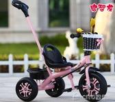 兒童三輪車1--3--5腳踏車輕便手推車男女寶寶腳踏車大號車YYP CIYO黛雅