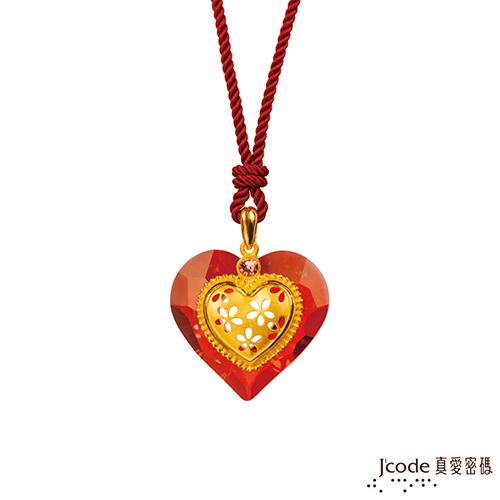 J'code真愛密碼 心花滿滿 黃金/施華洛世奇水晶墜子-小/紅 送項鍊