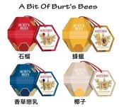 【彤彤小舖】Burt's Bees 蜜蜂爺爺 假期禮盒組 2件組系列 護唇膏+指甲修護霜8.5g 聖誕節禮盒