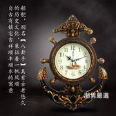掛鐘歐式客廳個性掛鐘創意超靜音時鐘家用臥室現代簡約大氣鐘錶xw