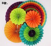 618好康鉅惠紙扇花套裝吊飾房頂掛件幼兒園走廊墻面裝飾
