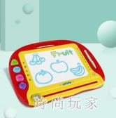 兒童畫畫板磁性彩色寫字板小黑板大號涂鴉板寶寶1-3歲2歲小孩玩具zzy8148『時尚玩家』