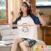 睡衣女 睡衣女春夏季棉質短袖短褲薄款可愛韓版可外穿家居服兩件套裝【樂淘淘】
