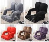 懶人沙發 懶人沙發帶扶手座椅可折疊單人榻榻米學生床上靠背飄窗 俏女孩