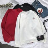 大學T男韓版潮學生倒三角刺繡外套潮流寬鬆圓領bf長袖打底衫T恤潮