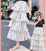 鈺莎層層蛋糕裙半身裙女春季2020新款裙子韓版雪紡白色百褶中長裙 OO5523【VIKI菈菈】
