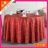 酒店桌布椅套餐廳飯店臺布家用餐桌布茶几大圓桌桌布歐式椅套定制 聖誕裝飾8折