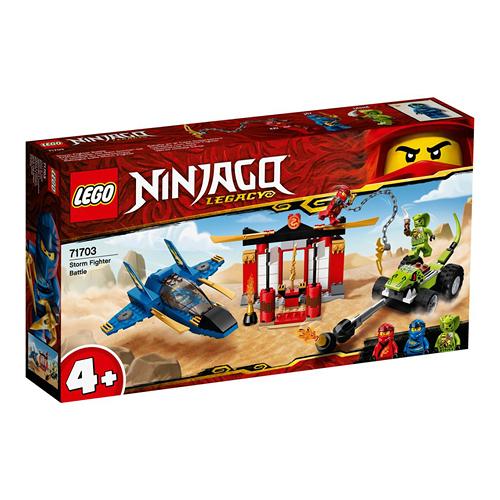 樂高積木 LEGO《 LT71703 》 NINJAGO 旋風忍者系列 - 風暴戰鬥機之戰 / JOYBUS玩具百貨