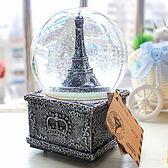 圣誕禮品歐式埃菲爾鐵塔八音盒生日禮物女生女童水晶球音樂盒女孩