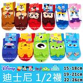 迪士尼系列  卡通圖案  1/2卡通童襪 少女襪(耳朵款)  台灣製  Disney