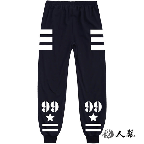 【男人幫】K0477*雙邊橫條數字99星星潮牌加厚休閒棉褲