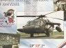 二手書R2YBb《Uh-60A Black Hawk in Detail n°1