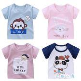 【買一送一】女童短袖T恤童裝純棉嬰兒半袖男童上衣兒童小孩衣服【奇趣小屋】