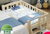 實木兒童床帶護欄男孩女孩公主床小孩床加寬單人床嬰兒床拼接大床 igo摩可美家