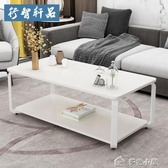 茶幾桌茶幾簡約現代客廳小戶型儲物小茶幾鋼木質簡易雙層長方形創意茶桌 多色小屋YXS