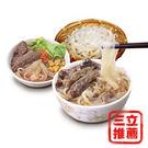【搭嘴好食】大塊朵頤牛肉新纖麵700gx...