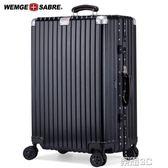 行李箱 軍刀拉桿箱萬向輪28寸鋁框旅行箱男女24寸20寸行李箱PC LX  新品