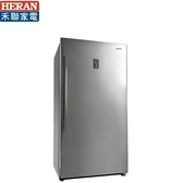 【禾聯家電】500L 直立式風冷無霜冷凍櫃《HFZ-B5011F》智能溫控 全新原廠保固