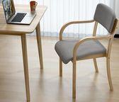 降價三天-實木椅子現代簡約休閒餐椅