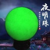 夜光保健球按摩球手球發光夜光石肌肉放松夜明珠擺件 萬客居