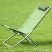 承重180斤折疊椅子小型躺椅 冬季棉墊戶外露營釣魚車載便攜休閒椅- IGO 麥吉良品