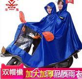 摩托車機車騎行電車雨披男防水成人單人女加大加厚雙人雨衣 多色小屋