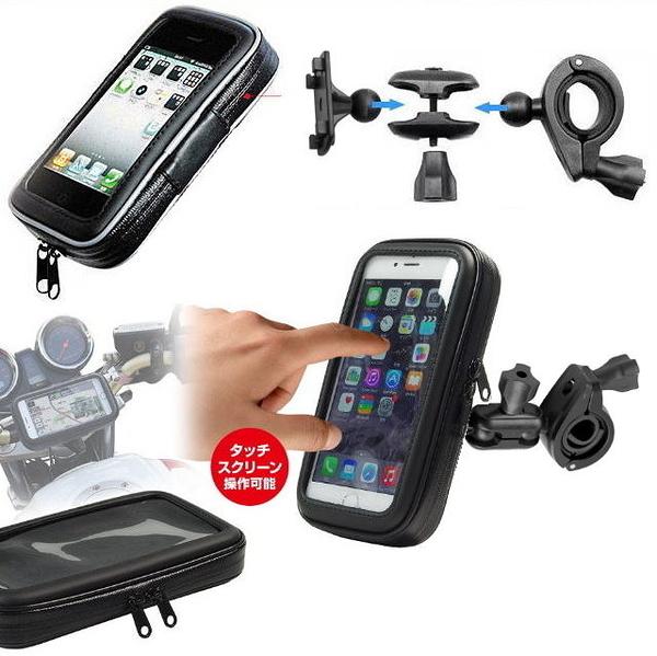 iphone6 plus htc one m8 m9 sony z3+ z5 compact premium m4 m5 SYM JET POWER gt evo摩托車架防水包皮套重機車手機架