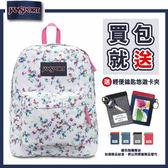 【JANSPORT】SUPERBREAK系列後背包 -朦朧花(JS-43501)
