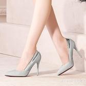 大尺碼女鞋金色尖頭高跟鞋細跟亮片銀色大碼性感婚鞋黑色工作單鞋女 HT2180
