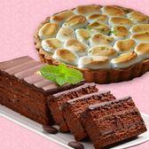 艾波索【巧克力黑金磚&法式雲朵檸檬派6吋】美食按個讚推薦優惠組合