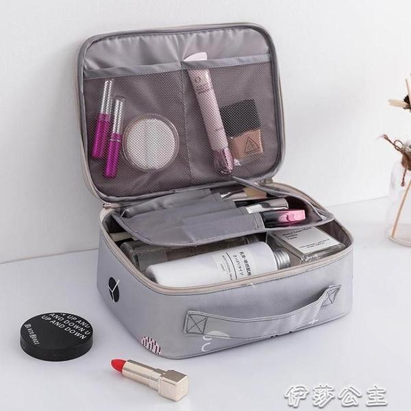 化妝包ins網紅化妝包品小號便攜韓國大容量隨身洗漱收納袋盒箱手提少女【快速出貨】