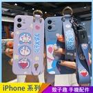 叮噹貓腕帶軟殼 iPhone 12 mini iPhone 12 11 pro Max 手機殼 側邊印圖 直邊液態 保護鏡頭 影片支架