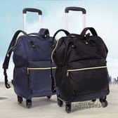 雙肩包拉桿包男手提包萬向輪大容量折疊拉桿袋女牛津布旅行包背包MBS「時尚彩虹屋」