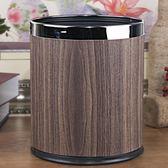辦公室垃圾桶創意 家用大號酒店臥室雙層簡約廚房衛生間客廳無蓋梗豆物語