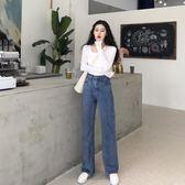 簡約韓風chic休閒長袖薄款T恤女 高腰寬鬆直筒牛仔褲長褲秋 深藏blue